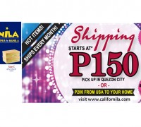 Get P150 Shipping to the Philippines